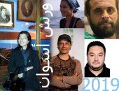 مهرجان أسوان الدولى لأفلام المرأة يفتح باب التقديم لـ5 ورش للأطفال والشباب