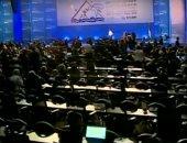 بث مباشر لفعاليات مؤتمر التنوع البيولوجى بشرم الشيخ بحضور السيسى
