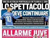إيطاليا ضد البرتغال.. موقعة سان سيرو حديث الصحافة الإيطالية