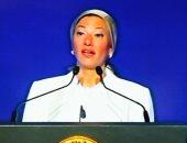 وزيرة البيئة: فخورة كونى أول امرأة عربية ترأس مؤتمر التنوع البيولوجى بدعم الرئيس