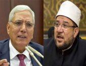وزير الأوقاف: مشاركة محافظ الدقهلية فى افتتاح مساجد خطوة عملية لترسيخ التسامح