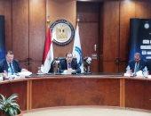 صور.. وزير البترول: لا نية للتعديل فى هيكل الثروة المعدنية وتعديل القانون لجذب استثمارات