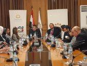 اتحاد الصناعات المصرية ينضم للشبكة العالمية للحماية الاجتماعية