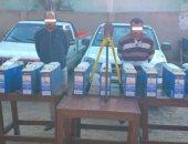 ضبط متهمين وراء سرقه أبراج شركات الاتصالات بالبحيرة وبحوزتهما 9 بطاريات