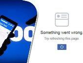 """حدث خطأ.. عطل مفاجئ يصيب موقع """"فيس بوك"""""""