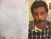 دفاع المتهمة الثانية بقتل طالب الرحاب يطعن على تقرير عذرية موكلته
