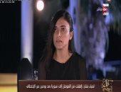 """فيديو.. الإيزيدية لمياء بشار لـ """"كل يوم"""": طبيب داعشى اغتصب طفلة أمام عينى"""