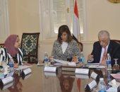 """وزيرا الهجرة والتعليم يبحثان ترتيبات مؤتمر """"مصر تستطيع"""" فى نسخته الرابعة"""
