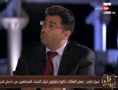 رئيس منظمة الجسر الجوى العراقية: 3100 فتاة أيزيدية مختطفة على يد داعش