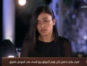 الإيزيدية لمياء بشار: كنت أتمنى الموت من شدة معاناتى على يد عناصر داعش.. فيديو