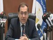 بلومبرج: مصر تضع اللمسات الأخيرة على عقد النفط والغاز الجديد لجذب الاستثمارات