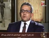 """وزير الآثار: متحف التحرير لن يغلق بعد افتتاح """"الكبير"""" بميدان الرماية"""