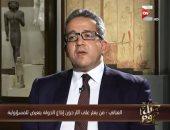 شاهد.. وزير الآثار يحذر الباحثين عن وهم الكنوز الفرعونية من الموت المؤكد