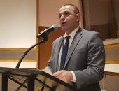 نائب وزيرة التخطيط تكشف 3 تحديات تواجه الدولة من أجل دعم التنوع البيولوجى