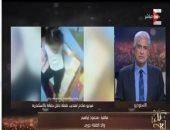 والد الطفلة ضحية التعذيب بحضانة الإسكندرية: لن أتنازل عن بلاغى ضد المتسببين