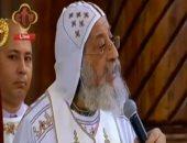 البابا تواضروس يعلن إصدار كتاب جديد عن أيقونات كاتدرائية العباسية