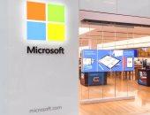 """""""مايكروسوفت"""" تخسر 17 مليار دولار بعد تعليق عقد ضخم مع البنتاجون"""