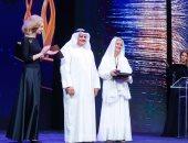 صور.. المصرية ماجدة جبران تفوز بجائزة مؤسسة تكريم للخدمات الإنسانية فى حفل بالكويت