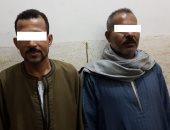 الأمن العام يكشف تفاصيل مقتل عامل ودفن جثته بصحراء التبين