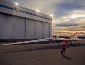 لوكهيد مارتن تطور طائرة X-59 الأسرع من الصوت