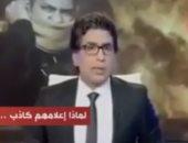 شاهد.. المصريون يفضحون أكاذيب قنوات جماعة الإخوان الإرهابية