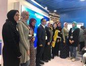 تعاون بين جامعة قناة السويس وشركة شانيت الصينية لإنتاج الطاقة النظيفة