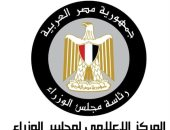 إنفوجراف..الحكومة ترصد نجاحات مصر على صعيد المؤشرات الدولية فى 2018