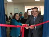 افتتاح وحدة القياس والتقويم بتمريض الإسكندرية