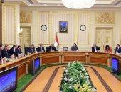 صور.. رئيس الوزراء يترأس اجتماعا لمناقشة موقف تنفيذ منظومة الكارت الموحد