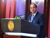 الرئيس السيسي يصل القاهرة قادما من النمسا بعد زيارة رسمية استغرقت 4 أيام
