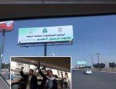 صحيفة سعودية تؤكد أن اعتداءات ميليشيا الحوثي المتواصلة ترتقي لجرائم حرب