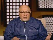 """فيديو.. خالد الجندى لرافضى تنظيم النسل: """"إرهاب مجتمعى"""""""