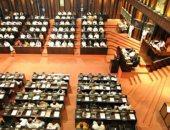 نواب فى البرلمان السريلانكى يقترحون تعليق نفقات رئيس الوزراء