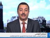 شاهد..محلل تونسى:حركة النهضة الإخوانية متهمة بتشكيل تنظيم أمنى سرى