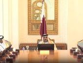 شاهد..شبح الإرهاب والجرائم الإقتصادية يطارد النظام القطرى فى المحاكم الدولية