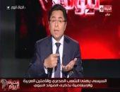 خالد أبو بكر: الرئيس يخاطب المؤسسات الدينية على استحياء..لم أجد منكم ما طلبت