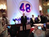 السفير العمانى: العلاقات العمانية المصرية قوية وراسخة وممتدة عبر التاريخ