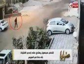 شاهد.. ريهام سعيد تعرض فيديو اعتداء مجهول على فتاة بالسويس