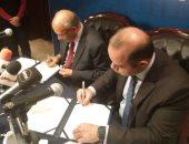 فيديو.. البورصة توقع اتفاقية تعاون مع شركة القاهرة للاستثمار لنشر الثقافة المالية