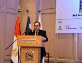 وزير البترول: اتفاقية الحدود مع السعودية تتيح لمصر اكتشاف البترول بالبحر الأحمر
