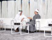 الإمام الأكبر يلتقى وزير الداخلية الإماراتى خلال أعمال ملتقى تحالف الأديان