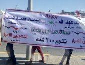 """""""المصريين الأحرار"""" تطلق حملة تشجير بعنوان """"من أجل بلدنا"""" بسفاجا"""