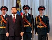 صور.. تنصيب دنيس بوشلين زعيما لإقليم دونيتسك وسط انتقادات أوكرانية