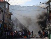 استمرار أعمال العنف فى هايتى لليوم الثانى وسط مطالبات بإقالة الرئيس
