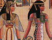 المرأة المصرية القديمة أول من صممت الأزياء ولعبت الرياضية