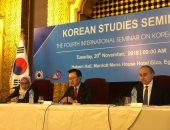 سفير كوريا الجنوبية بالقاهرة يشيد بعلاقات التعاون مع مصر.. ويؤكد: فى تقدم