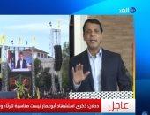"""فيديو.. """"دحلان"""" يدعو لعقد اجتماع الإطار المؤقت بالقاهرة لمعالجة آثار الانقسام"""