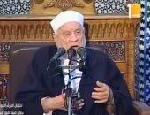 فيديو.. أحمد عمر هاشم يدعو الارهابيين للتوبة..رحمة الله طالت الجميع