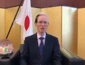 سفير اليابان مهنئا المصريين بالمولد النبوى باللغة العربية: مستمتع بالعمل وسطكم