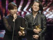 """الجارديان: قطع البث المباشر عن حفل """"الأوسكار الصينى"""" بسبب تايوان"""